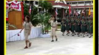 พิธีทบทวนคำปฏิญาณและสวนสนามลูกเสือโรงเรียนเฉลิมพระเกียรตินครศรีฯ2