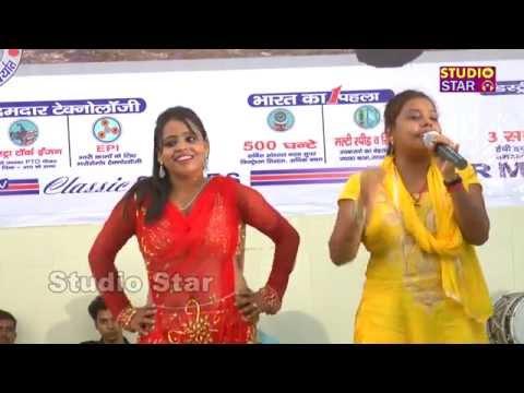 Video सुषमा ठाकूर का हॉट चुटकुला | Sushma Thakur | Haryanvi Chutkule | Funny Nonveg Joke download in MP3, 3GP, MP4, WEBM, AVI, FLV January 2017