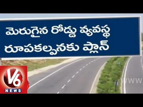 Telangana government plans to enlarge the roads in state