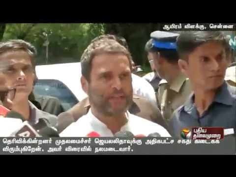 Rahul-Gandhi-makes-a-sudden-visit-to-the-hospital-where-CM-is-undergoing-treatment--Details