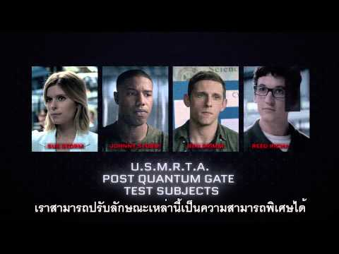 Fantastic Four - Area 57 Case Files (ซับไทย)