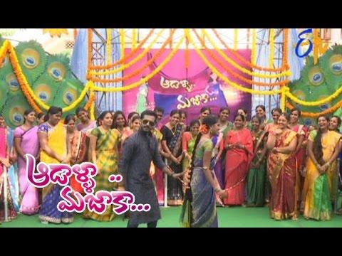 Aadaalla Majaaka | 8th  October 2016– Full Episode | ETV Telugu