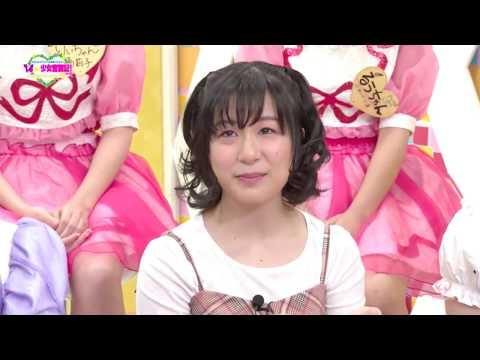 「コロムビアアイドル育成バラエティ 14☆少女奮闘記!」 #39 Shinefinemovement トーク前編
