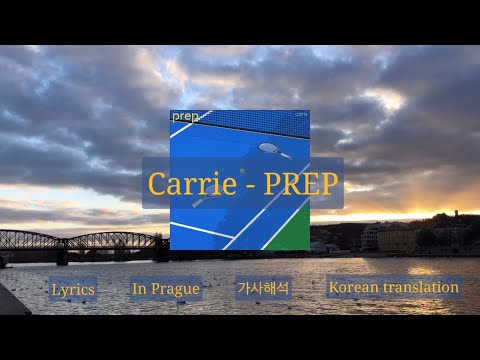 [가사/해석] Carrie - PREP (in Prague)