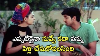 Video అమ్మాయి స్నానం చేస్తుంటే మొత్తం ఎలా చూసేసాడో | 2019 Latest Telugu Movies | E3 Talkies download in MP3, 3GP, MP4, WEBM, AVI, FLV January 2017