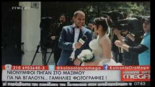 Next day shooting στο Μαξίμου (MEGA channel)