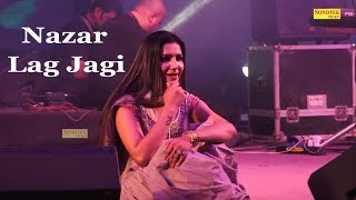 Sapna Chaudhary New Video | Nazar Lag Jagi | Nsp Delhi | Haryanvi New Song | Trimurti