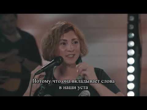 Ким Уолкер-Смит - песня «Protector» («Защитник») и история [с переводом]