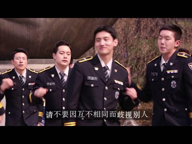 [World Vision] '教室里的希望' Seoul police ver. (Chinese sub)