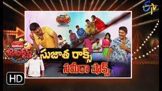 Video Jabardasth | 7th June 2018 | Full Episode | ETV Telugu MP3, 3GP, MP4, WEBM, AVI, FLV Oktober 2018