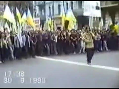 Как Москва насильно отделяла Киев, ага.1990 год.  Антироссийская демонстрация в столице Украины.