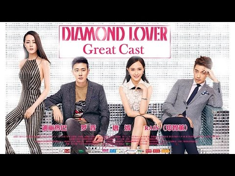 Diamond Lover (Special Cut) - Should You Watch It? - Drama Review