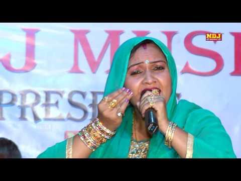 Video New Haryanvi Ragni 2016 | कैद पड़ी है खाण्डेराव बहु तेरी | Rajbala Bahadurgarh Hit Ragni | NDJ Music download in MP3, 3GP, MP4, WEBM, AVI, FLV January 2017