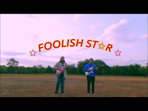 Wannamello X Grizzlee - FOOLISH STAR (Official Music Video)