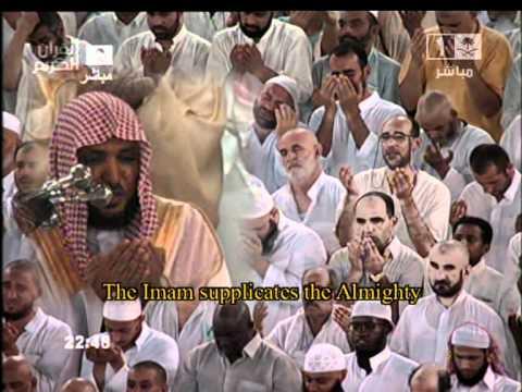 (( دعاء الشيخ ماهر المعيقلي ليلة 8 رمضان 1431هـ ))