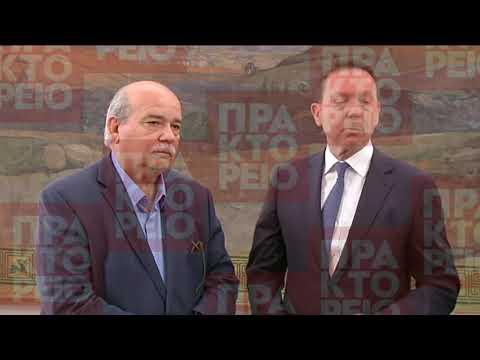 Στον Πρόεδρο της Βουλής η ενδιάμεση Έκθεση Νομισματικής Πολιτικής της Τραπέζης της Ελλάδος