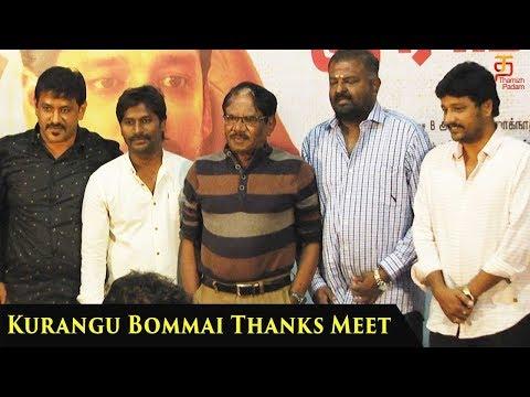 Kurangu Bommai Thanks Meet   Full Video   Vidharth   Bharathi Raja   Nithilan   Thamizh Padam