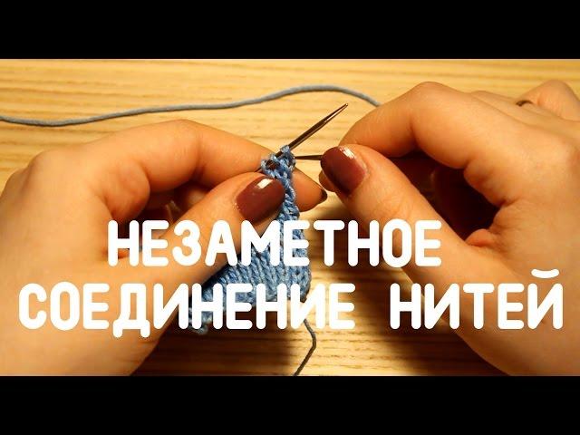 chto-delat-esli-konchilas-nitka