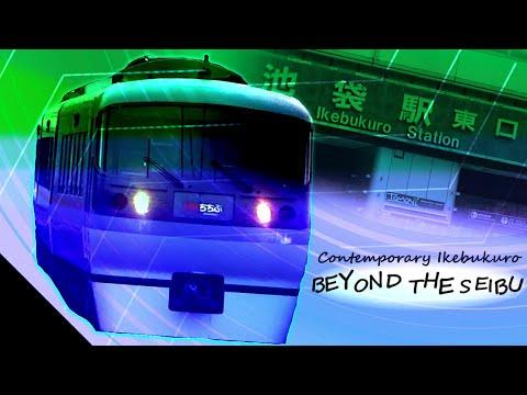 Beyond The Seibu (видео)