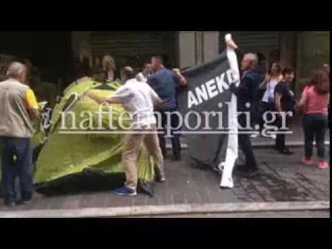 Ολονύχτια διαμαρτυρία ΠΟΕΔΗΝ έξω από το ΥΠΟΙΚ
