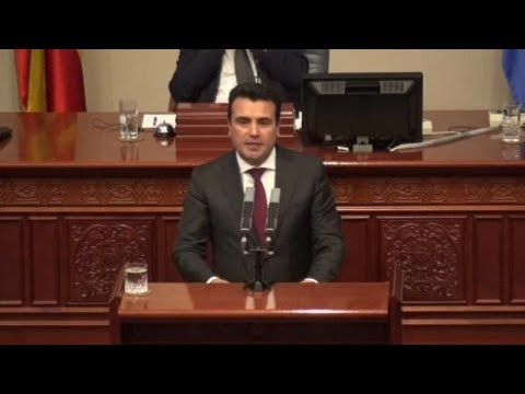 Βόρεια Μακεδονία η ΠΓΔΜ – Υπερψηφίστηκαν οι συνταγματικές μεταρρυθμίσεις…