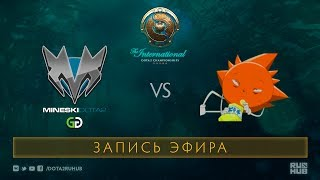 Mineski vs Skatemasters, The International 2017 Qualifiers [Lum1Sit]