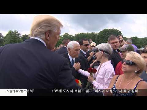 메모리얼 데이 '경건한 미국'  5.30.17 KBS America News