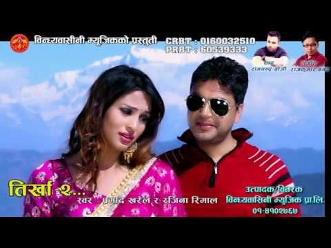 Timro Sathamaa|| तिम्रो साथमा हाँस्न पाएँ|| TIRKHA-2||Bindabasini Music_Pramod Kharel & Rajina Rimal