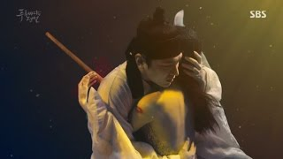 Nonton Dying Scene Ep 13  X Ailee Goodbye My Love   The Legend Of The Blue Sea Film Subtitle Indonesia Streaming Movie Download