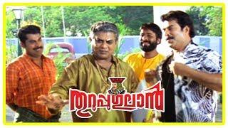 Video Thuruppugulan Movie Scenes | Kalasala Babu loses the money | Mammootty wins the tender at hotel MP3, 3GP, MP4, WEBM, AVI, FLV Januari 2019