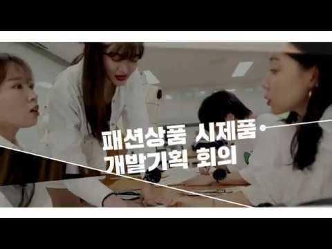 [서울강서_2019.10]러닝팩토리(I&D융합실습지원센터) 공식 홍보 영상