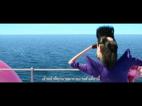 DESPICABLE ME 3 (Trailer ซับไทย)