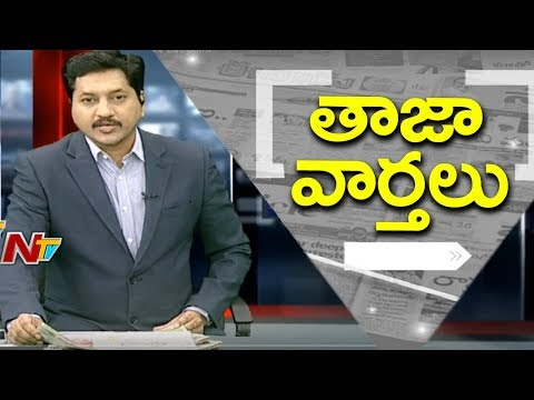 Today's Latest News Headlines | NTV Live Show