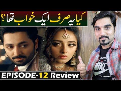 Video Ab Dekh Khuda Kia Karta Hai - Episode 12 Teaser Promo Review | HAR PAL GEO #MRNOMAN download in MP3, 3GP, MP4, WEBM, AVI, FLV January 2017