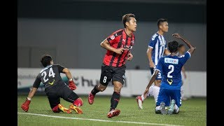 Video 2018 Singapore Cup: Tampines Rovers FC 1-3 Home United FC MP3, 3GP, MP4, WEBM, AVI, FLV Desember 2018