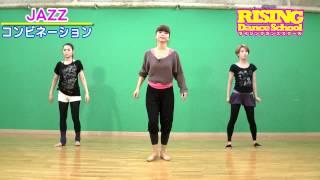 【JAZZ】 コンビネーション RISING Dance School ライジング ジャズ KETZ Combination