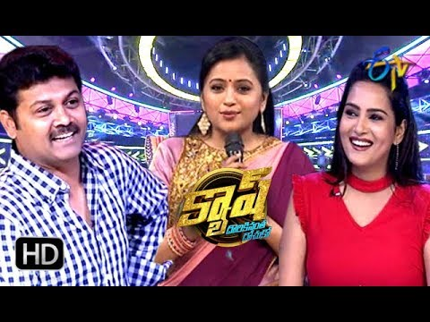 Cash | 12th May 2018  | Full Episode | ETV Telugu