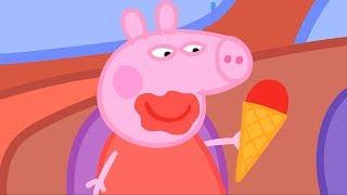 Peppa Pig en Español Episodios completos | Peppa Pig ama el helado! | Dibujos Animados