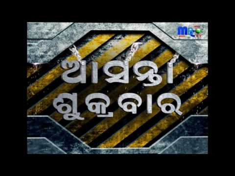 Video MBC CINEMA HALL (FRIDAY) PROMO download in MP3, 3GP, MP4, WEBM, AVI, FLV January 2017