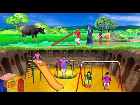 भूमिगत सुनहरा पार्क Underground Golden Park Comedy Video Hindi Kahaniya हिंदी कहानियाँ Comedy Video