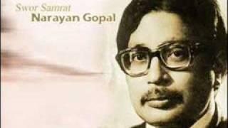 Aaja Ra Rati Narayan Gopal