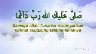 Ya Badrotim - ( Full with Lyrics : Rahmat Ekamatra ) Video