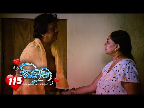 Sihini | Episode 115 - (2020-10-06) | ITN