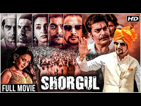 Shorgul Full Hindi Movie (2016) | Jimmy Sheirgil, Ashutosh Rana, Suha Gezen | Latest Hindi Movies