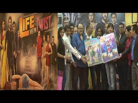 Music Launch Of Movie Life Mein Twist Hai
