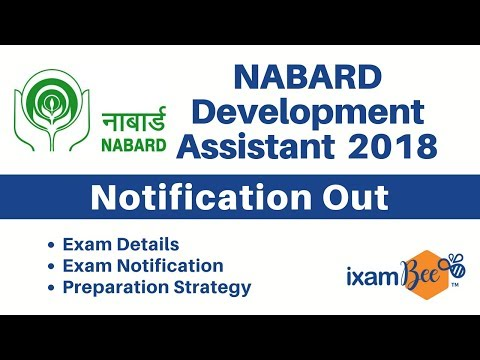 NABARD Development Assistant Notification 2018 - Pay, perks, benefits, exam pattern and strategy