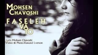 Mohsen Chavoshi-Faseleh Va To