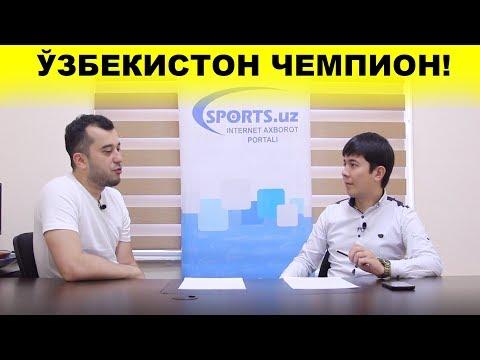ЎЗБЕКИСТОН ЧЕМПИОН Навбаҳор Бунёдкор ва Европа лигаси финали ҳақида - DomaVideo.Ru