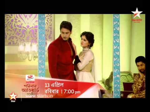 13th Apr @ 7:00pm, watch Star Jalsha Paribaar Awards 2014