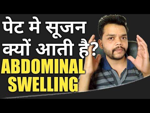 Abdominal Swelling or Bloating In Hindi | Gyanear